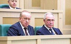 Дни Ульяновской области прошли вСовете Федерации