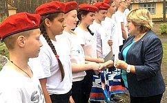 Сенатор Ольга Хохлова нацелила юнармейцев помогать Родине
