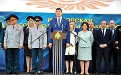 В. Смирнов принял участие вмероприятиях Дня знаний вИвановской области