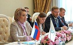 Председатель СФ Валентина Матвиенко провела встречу сПредседателем Межпарламентского союза Габриэлой Куэвас Баррон