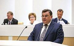 К. Чуйченко рассказал вСовете Федерации оприоритетных направлениях совершенствования законодательства всфере юстиции
