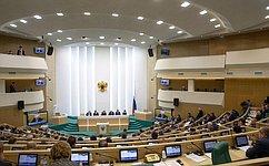 СФ рассмотрел вопрос олишении неприкосновенности Р.Арашукова