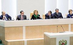 В. Матвиенко: Создание «Удмуртского машиностроительного кластера» может стать катализатором развития региона
