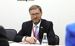 К. Косачев провел ряд двусторонних встреч «наполях» XXIV Петербургского международного экономического форума