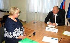 А.Кондратенко провёл приём граждан врегионе