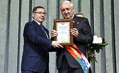 С.Киричуку присвоено звание «Почетный гражданин Тюменской области»