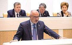 Совет Федерации назначил А. Марьина надолжность судьи Верховного Суда РФ