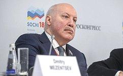 Д. Мезенцев: Повестку дня Российского инвестиционного форума вСочи отличает акцент наповышение роли регионов