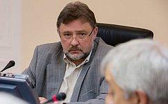 В. Шверикас: Поправки взаконодательство обобращении драгметаллов направлены наформирование более четкой системы госконтроля вэтой сфере