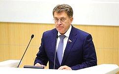 Совет Федерации ратифицировал Соглашение обособенностях осуществления операций сдрагоценными металлами икамнями вЕАЭС