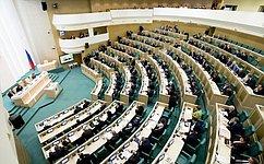 ВСовете Федерации разработали законопроект, направленный насовершенствование механизма применения института условно-досрочного освобождения