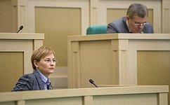 Внесены изменения вКодекс Российской Федерации обадминистративных правонарушениях