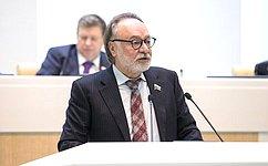 Сенаторы одобрили ратификацию договора между Россией иШри-Ланкой овыдаче лиц, совершивших уголовные преступления