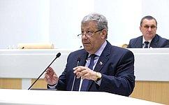 СФ одобрил закон, предусматривающий компенсацию расходов науплату взносов накапитальный ремонт