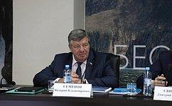 В.Семенов: Стратегия развития северных территорий– фундамент для принятия новых решений