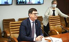 В. Смирнов провел совещание повопросам обеспечения местами вдошкольных образовательных организациях детей дотрех лет