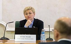 Л. Бокова: Начался Всероссийский мониторинг безопасности образовательной среды