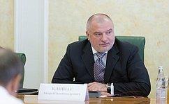 А. Клишас посетил срабочим визитом Республику Таджикистан