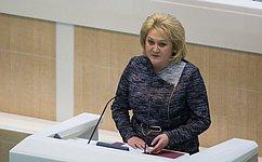 Л.Гумерова выступила назаседании «круглого стола» врамках Международного гуманитарного форума вБаку