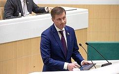 Одобрены изменения взакон огосударственной информационной системе жилищно-коммунального хозяйства