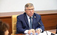 ВКомитете СФ посоциальной политике прошло расширенное заседание сучастием представителей Кемеровской области