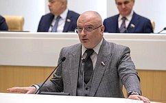 Принято Постановление Совета Федерации опорядке рассмотрения проекта закона РФ опоправке кКонституции Российской Федерации