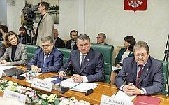 Входе заседания Комитета общественной поддержки жителей Юго-Востока Украины решен ряд конкретных вопросов помощи жителям региона