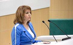Уточняются особенности правового регулирования всвязи срасширением территории Москвы