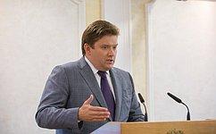Н. Журавлев: Многодетные семьи получат дополнительные меры господдержки для улучшения жилищных условий