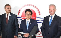 С.Рябухин иК. Косачев приняли участие вмероприятиях второго международного форума «Японская весна наВолге»