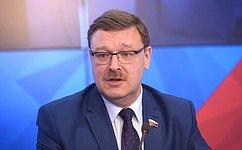 К.Косачев: Высший руководящий орган МПС поддержал российскую инициативу создать рабочую группу Исполкома поСирии