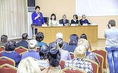 Л.Козлова провела заседание межведомственного образовательного семинара «Аутизм удетей: проблемы ирешения»