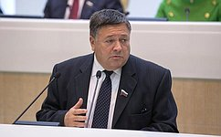 Принято Постановление Совета Федерации, касающееся состава Временной комиссии СФ помониторингу экономического развития