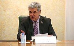 В. Бондарев: Работа повключению сотрудников силовых ведомств вНИС идет полным ходом