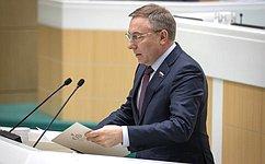 Уточняются полномочия органов государственной власти субъектов Российской Федерации всфере социального обслуживания