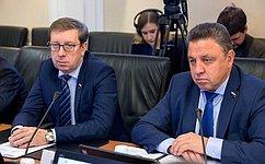 В.Тимченко провел заседание рабочей группы повопросам совершенствования законодательства всфере защиты прав потребителей