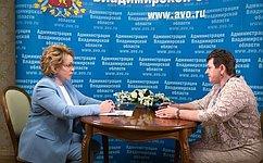 Председатель СФ провела встречу сгубернатором Владимирской области