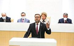 Federation Council statement onInternational Day ofParliamentarism