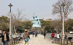 Трагедия Нагасаки недолжна повториться— В.Матвиенко