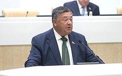 Сенаторы приняли Заявление онеобходимости прекращения экономической блокады, осуществляемой США вотношении Кубы