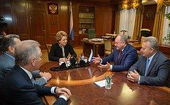 Председатель СФ игубернатор Камчатского края обсудили вопросы социально-экономического развития региона