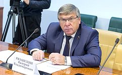 В.Рязанский иИ.Фомин встретились состудентами ипреподавателями Российской международной академии туризма