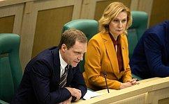 Входе 479-го заседания СФ сенаторы высказались поактуальным социально-экономическим, политическим ииным вопросам