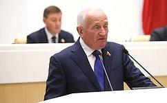 Вносятся изменения вФедеральный закон «Обобразовании вРоссийской Федерации»