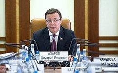 Профильный Комитет СФ обсудил развитие инфраструктуры ЖКХ вПсковской области
