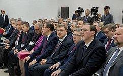 Российские сенаторы вЕреване приняли участие вмежрегиональном форуме, посвященном взаимодействию России иАрмении вЕАЭС