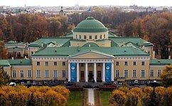 ВСанкт-Петербурге прошел Третий Евразийский женский форум