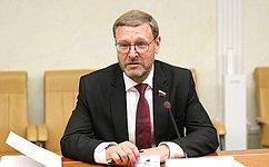 К. Косачев: Механизмы общественной дипломатии способствуют развитию диалога России иФранции