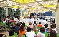 Председатель Совета Федерации В.Матвиенко посетила Международный детский центр «Артек»