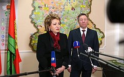 Российские парламентарии идальше будут способствовать мирному диалогу вСирии– В.Матвиенко